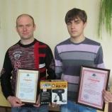 Учащийся ВПУ - победитель областного конкурса профессионального мастерства