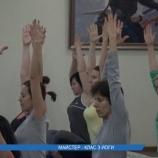 Йога в Арт-центрі