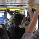 Пассажироперевозчики хотят 2 грн. за проезд