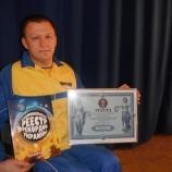Шосткинец  установил новый рекорд