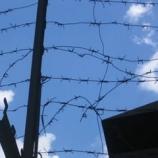 За передачу наркотиков арестованному приговорен к 8-ми годам лишения свободы