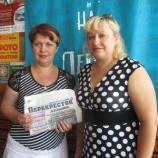 Шосткинцы любят читать местные газеты