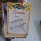 16 січня в Україні вшановують пам`ять «кіборгів» - захисників Донецького аеропорту.