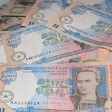 Фахівці Міндоходів  на 6,7 млн. грн. збільшили надходження до місцевих бюджетів