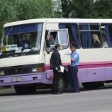 Госавтоинспекция усилила контроль за пассажироперевозками