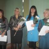 Определены победители городского этапа конкурса «Учитель года-2014»