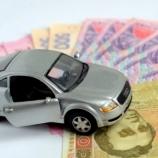 Кто и сколько должен платить  за утилизацию старого авто