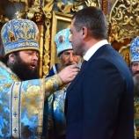 В православный праздник епископ Конотопский и Глуховский вручил шосткинцам ордена