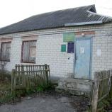 Ивотчане против закрытия  отделения банка в селе