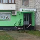 «Приватбанк» закрыл отделение, на которое напал неизвестный