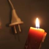 В Шостке аварийные отключения электроэнергии  сменили веерными
