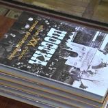 Фотокнига «Шостка на початку ХХ ст.. очима фотохудожника»