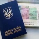 Біометричні паспорти можна отримати в Шостці.