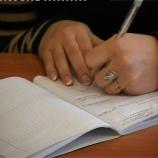 У Шосткинському вищому професійному училищі визначили «Учня року»