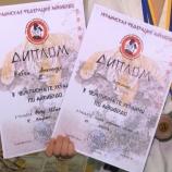 Шосткинці вибороли 30 нагород на Чемпіонаті України з айкібудо та кобудо