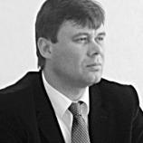 Назначен руководитель налоговой инспекции