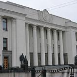 Четыре депутата от Сумщины вошли в бюджетный комитет  Верховной Рады